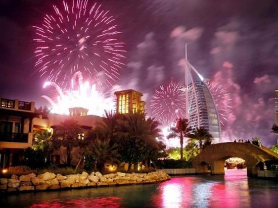 Выходные и праздничные дни 2013